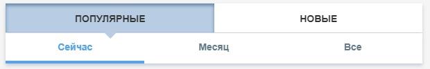 Spaces.ru (Спакес) – Зона Обмена Файлами: Как скачать и установить